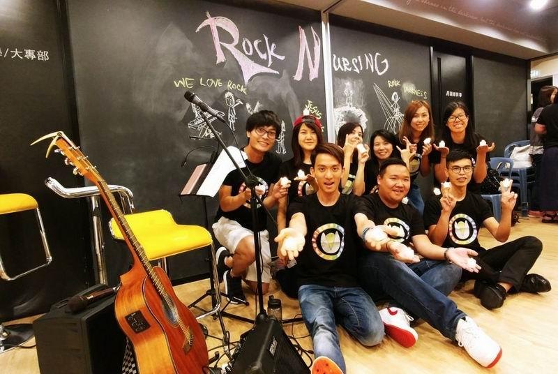 Rock Nursing (R.N.)